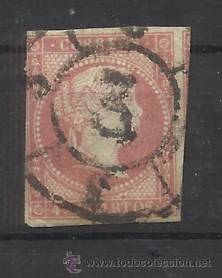 1855 ISABEL II EDIFIL 48 RUEDA CARRETA 3 CADIZ (Sellos - España - Isabel II de 1.850 a 1.869 - Usados)