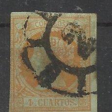 Sellos: 1860 ISABEL II EDIFIL 52 RUEDA CARRETA 2 BARCELONA. Lote 47833560