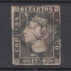 Sellos: ESPAÑA 1 USADA, MATASELLO ARAÑA AZUL PLANCHA II,. Lote 47880094