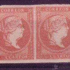 Timbres: QQ12-CLASICOS EDIFIL 48B .VARIEDAD SIN 4. PAREJA NUEVOS (*) SIN GOMA. PERFECTOS .+ 190 EUROS. Lote 47992088