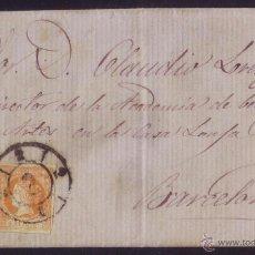 Sellos: ESPAÑA. (CAT. 52). 1860. CARTA DE SABADELL A BARCELONA. 4 CTOS. CIRCULADA PRIVADAMENTE. MUY RARA.. Lote 48341105