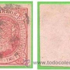 Sellos: EDIFIL 64. ISABEL II. (1864).. Lote 48347880