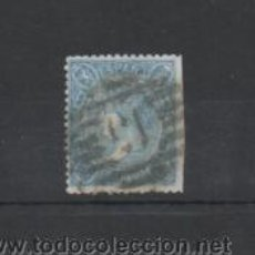 Briefmarken - Sello isabel edifil 75 matasello parrila con cifra 15. - 48365686