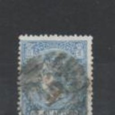 Briefmarken - Sello Isabel edifil 81 matasello parrilla con cifra 15. - 48365769