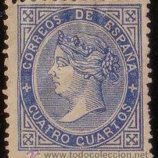 Sellos: ESPAÑA. (CAT. 88/GRAUS 115-I). 4 CTOS. FALSO POSTAL. MUY BONITO.. Lote 48631718