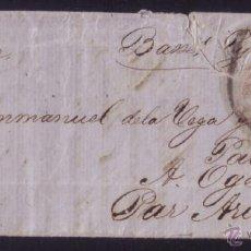 Sellos: ESPAÑA. 1857. CARTA DE MADRID A ARUDY (FRANCIA). CIRCULADA ANTES DEL CONVENIO POSTAL. BONITA.. Lote 48811734