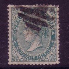 Selos: SS3-CLASICOS 1868 EDIFIL 100 USADO. PERFECTO.EXCEPCIONAL CENTRAJE. Lote 49076635