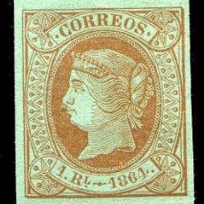 Sellos: 1864 1 REAL - EDIFIL 67 (*) - MARQUILLADO GEBR. SENF - MAGNIFICO EJEMPLAR. Lote 49264092