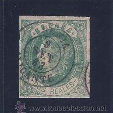 Sellos: EDIFIL 62 ISABEL II. AÑO 1862. EXCELENTE FECHADOR DE DÉNIA. LUJO.. Lote 49560908
