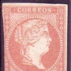 Sellos: ESPAÑA. (CAT. 48AA). (*) 4 CTOS. TIPO II. VARIEDAD COLOR CARMÍN EN LUGAR DE ROSA. TIRA DE TRES. RRR.. Lote 49562821