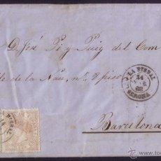 Sellos: ESPAÑA. (CAT. 96/96A). 1868. CARTA DE BAGUR(GERONA) A BARCELONA. DOS SELLOS PLANCHAS DISTINTAS. RRR.. Lote 49579572