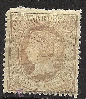 1866 - ISABEL II - EDIFIL 86 ( * ) 20C (Sellos - España - Isabel II de 1.850 a 1.869 - Nuevos)