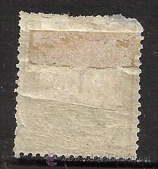 Sellos: 1866 - ISABEL II - EDIFIL 86 ( * ) 20C - Foto 2 - 49666001