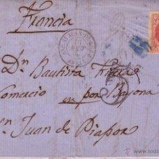 Sellos: F2-3-CARTA COMPLETA PAMPLONA -FRANCIA 1860.FRANQUEO 12 CUARTOS. Lote 49700587