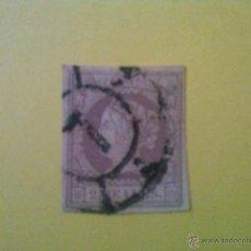 Sellos: EDIFIL 56 RUEDA CARRETA 7 SEVILLA. Lote 49784535