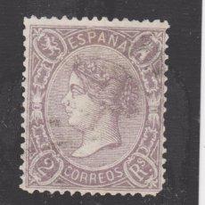 Sellos: EDIFIL Nº 79 2 REALES, 1865. Lote 133611074