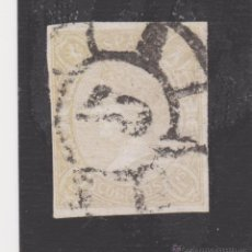 Sellos: EDIFIL Nº 73 2 REALES LILA, 1865. Lote 50037565