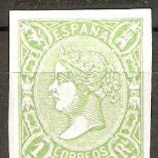 Stamps - EDIFIL 72** NUEVO. FALSO - 151577006