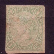 Stamps - Cl5-22- CLASICOS Edifil 72. Cruz de tinta Lavada - 52147299