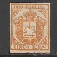 Sellos: 7360-SELLO FISCAL CLASICO SIGLO XIX,COLONIA DE ESPAÑA EN ULTRAMAR AÑO 1856.NUEVO MNH**.SPAIN REVENU. Lote 50871930