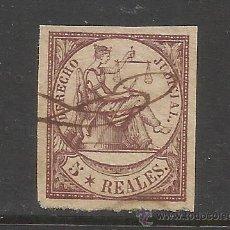 Sellos: 7362-SELLO FISCAL CLASICO SIGLO XIX,COLONIA DE ESPAÑA EN ULTRAMAR AÑO 1865.SPAIN REVENUE CLASSIC.IND. Lote 50871974
