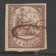Sellos: 9368A-SELLO FISCAL CLASICO SIGLO XIX,COLONIA DE ESPAÑA EN ULTRAMAR AÑO 1865.SPAIN REVENUE CLASSIC.IN. Lote 50872144
