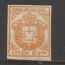 Sellos: 9368-SELLO FISCAL CLASICO SIGLO XIX,COLONIA DE ESPAÑA EN ULTRAMAR AÑO 1856.NUEVO MNH**.SPAIN REVENU. Lote 50872188