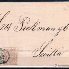 Sellos: 1875.- CADIZ A SEVILLA. Lote 51063070