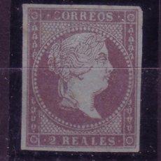 Sellos: AA8-CLASICOS EDIFIL 42 NUEVO (*) SIN GOMA . LUJO. Lote 51067029