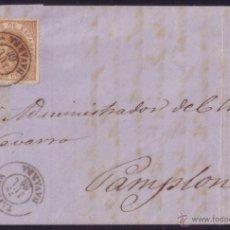 Sellos: ESPAÑA. (CAT. 96). 1868. CARTA DE TAFALLA A PAMPLONA. 50 MLS. MAT. * TAFALLA/NAVARRA *. LUJO.. Lote 51118870