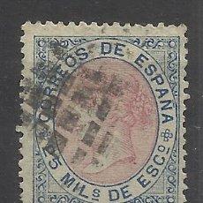 Sellos: ISABEL II 1867 EDIFIL 95 USADO VALOR 2015 CATALOGO 35 EUROS. Lote 51188970