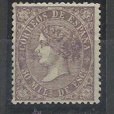 Sellos: ISABEL II 1868 EDIFIL 98 USADO VALOR 2015 CATALOGO 34.- EUROS. Lote 51189159