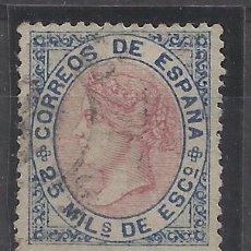 Sellos: ISABEL II 1867 EDIFIL 95 USADO VALOR 2015 CATALOGO 35.- EUROS. Lote 51189187