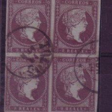 Sellos: AA38- CLASICOS EDIFIL 42. BLOQUE DE 4 .USADO FECHADOR TOLOSA. Lote 51255025