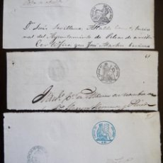 Sellos: TRES SELLOS CLASICOS FISCALES 1855, 1857 Y 1858. ANTIGUOS SELLOS FISCALES TIMBROLOGIA FILATELIA FISC. Lote 51387922