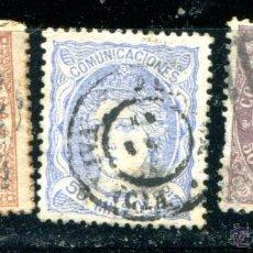 Sellos: 3 SELLOS DIFERENTES DE ISABEL II, 50 MILÉSIMAS DE ESCUDO. MATASELLADOS. AÑOS 1867, 1868 Y 1870. Lote 51508826