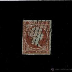 Sellos: ISABEL II - EDIFIL 40 - 1855. Lote 52145285