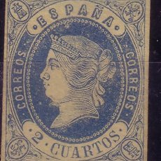 Selos: BB1- CLASICOS EDIFIL 57 NUEVO * CON FIJASELLOS. MARQUILLADO. Lote 99779023
