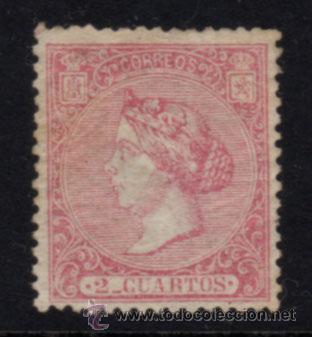 ESPAÑA. EDIFIL Nº 80 NUEVO Y DEFECTUOSO (Sellos - España - Isabel II de 1.850 a 1.869 - Nuevos)