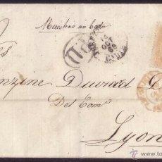 Sellos: ESPAÑA.(CAT.89A).1869. CUBIERTA DE JEREZ A FRANCIA. 12 CTOS.MAT. FECHADOR. MNS. MUESTRAS SIN VALOR.R. Lote 52627383