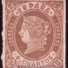 Sellos: ESPAÑA. (CAT. 58/GRAUS 68-IA). (*) 4 CTOS. FALSO POSTAL TIPO I. PAPEL BLANCO. MUY POCOS CONOCIDOS.. Lote 52812395