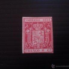 Sellos: EDIFIL Nº 24, 6 CUARTOS DE 1854, NUEVO, . Lote 53062305