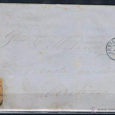Sellos: 1861.- SEVILLA A CÁDIZ. Lote 53104496