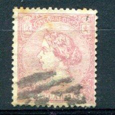 Sellos: EDIFIL 80. 2 CUARTOS ISABEL II, AÑO 1866, MATASELLADO. Lote 53487040