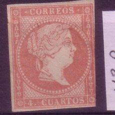 Sellos: BB15-CLASICOS EDIFIL 48B. NUEVO * LIGERA SEÑAL DE FIJASELLOS. Lote 53522211
