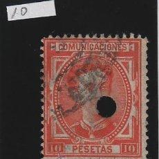 Timbres: TELEGRAFOS - N. 182T º USADO .10 PESETAS . AÑO 1876-1877 ALFONSO XII . ESPAÑA . VER FOTOS REVERSO. Lote 53699105