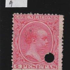 Timbres: TELEGRAFOS - N. 227T º USADO .4 PESETAS. AÑO 1889-1899 ALFONSO XIII . ESPAÑA . Lote 53702289