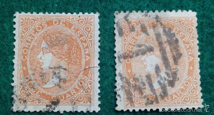 AÑO 1867. ISABEL II. Nº 89A. Nº 89A. 2 UDS (Sellos - España - Isabel II de 1.850 a 1.869 - Usados)