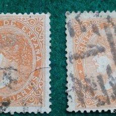 Sellos: AÑO 1867. ISABEL II. Nº 89A. Nº 89A. 2 UDS. Lote 53712663