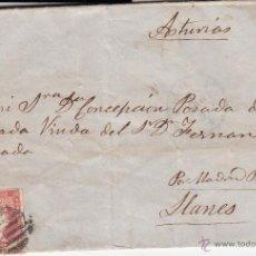 Sellos: CARTA ENTERA DE SEVILLA A LLANES-ASTURIAS- --1857---. Lote 54414686